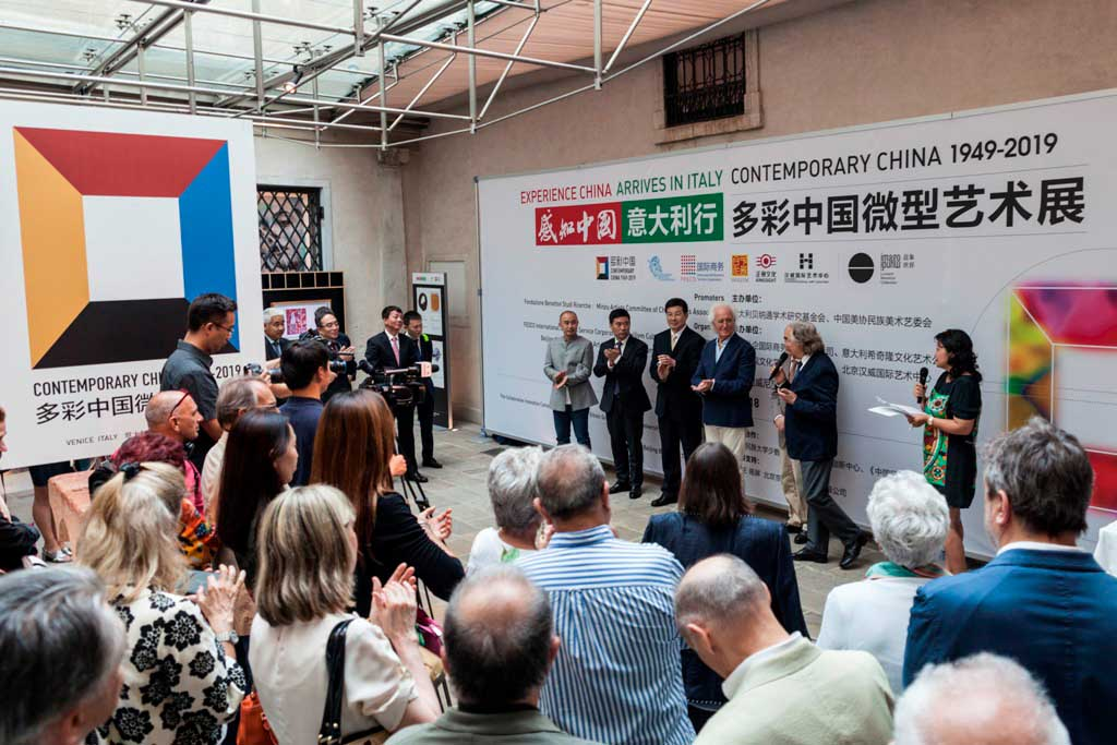 Presentazione del Progetto Contemporary China di Luciano Benetton_3